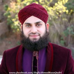 Hafiz Ahmed Raza Qadri, hafiz ahmed raza qadri, hafiz ahmed raza qadri naats, hafiz ahmed raza qadri mp3 naats, hafiz ahmed raza qadri naats collection, hafiz ahmed raza qadri naats album, hafiz ahmed raza qadri naat download,  ahmed raza qadri, ahmed raza qadri naat khawan,   naat khawan, naat khawan names, naat khawan profiles, famous naat artists of the world, naat artists, ahmed raza qadri bio graphy, ahmed raza latest naats 2018, ahmed raza new naats