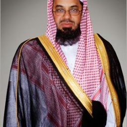 sheikh saud al shuraim, sheikh saud al shuraim mp3 quran free download, qari saud al shuraim mp3, qari saud al shuraim, qari saud al shuraim full quran, quran audios, download quran, quran with translation, Sallallahu Alayhi Wasallam, صلى الله عليه و سلم, naat khawan, naat khawan names, naat khawan profiles, famous naat artists of the world, naat artists, Al-Shuraim