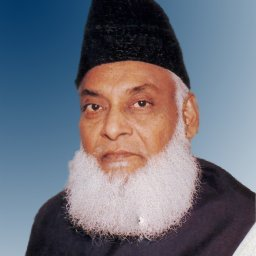 israr ahmed, dars, dars e quran, bayan, urdu lectures, dr israr ahmed mp3, dr israr ahmed mp3 download, dr israr ahmad, Sallallahu Alayhi Wasallam, صلى الله عليه و سلم, naat khawan, naat khawan names, naat khawan profiles, famous naat artists of the world, naat artists
