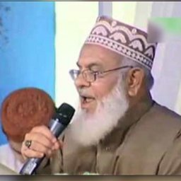 khalid mehmood khalid, naat khawan khalid mehmood, khalid mehmood naqshbandi naats, khalid mehmood naats download, khalid mehmood naat download, khalid mehmood profile, khalid mehmood biography, Sallallahu Alayhi Wasallam, صلى الله عليه و سلم, naat khawan, naat khawan names, naat khawan profiles, famous naat artists of the world, naat artists