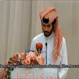 Muhammad Taha Al Junaid, qari, Muhammad Taha