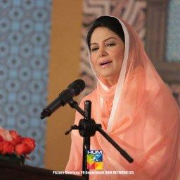 Naat e Mustufa - Meri Janib Bhi Ho Umme Habiba